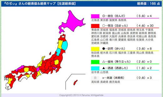 経県地.jpg
